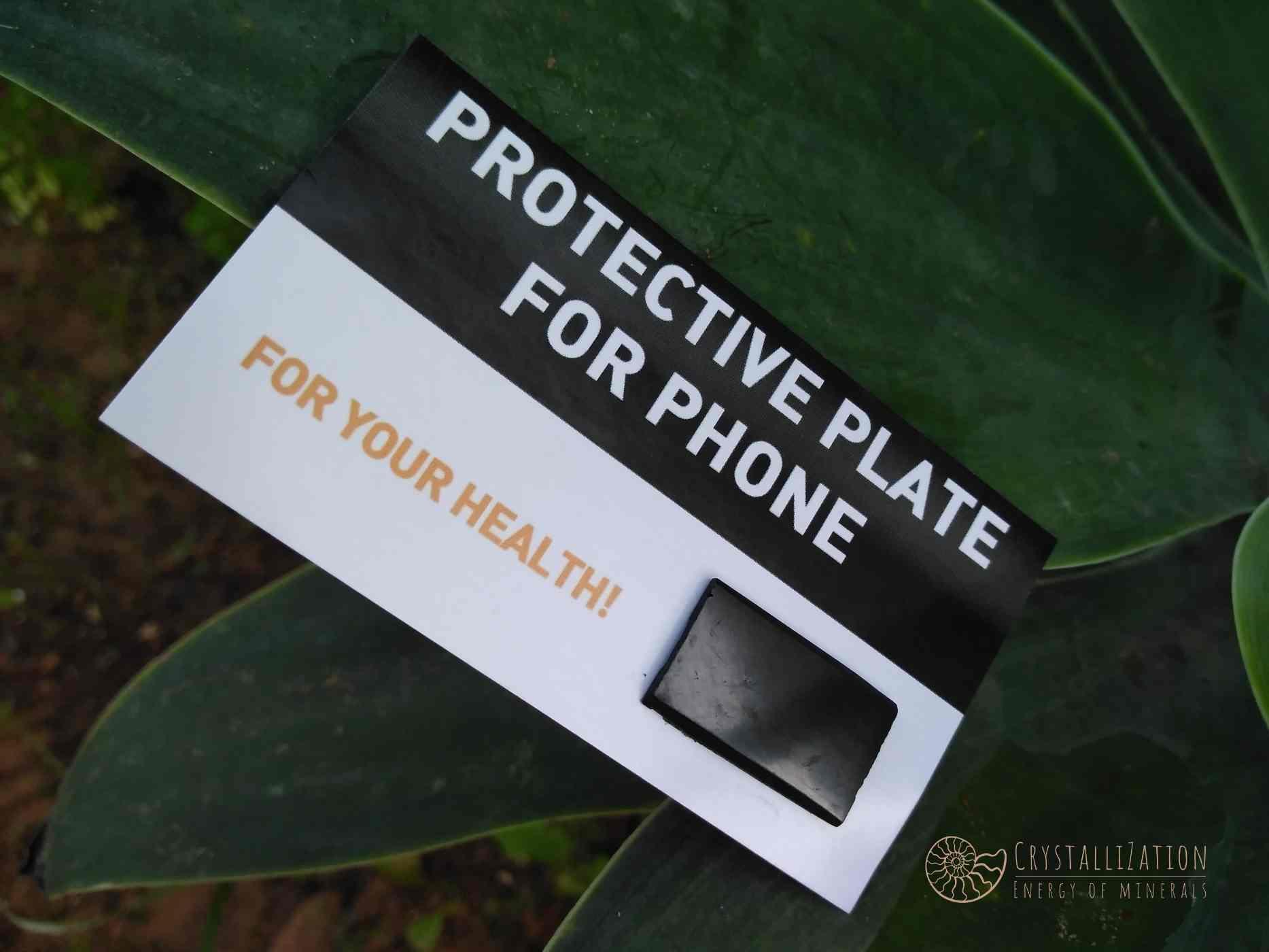 пластина для телефона